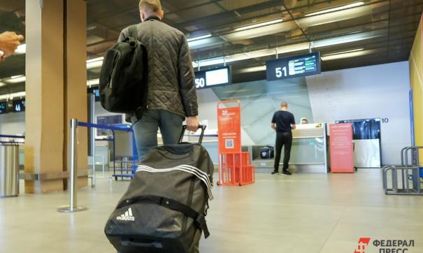 С октября откроются прямые рейсы из Екатеринбурга в Республику Беларусь и Киргизию