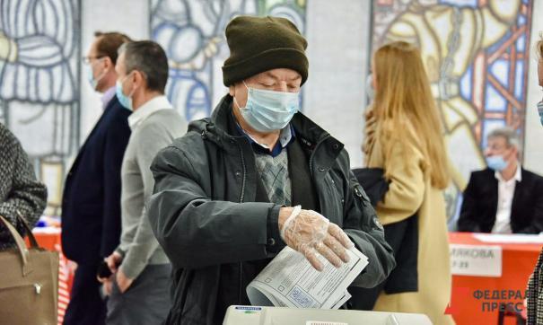 Нарушение заметили на избирательном участке № 269 в Ленинском районе