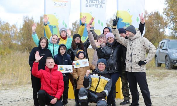 Градообразующее предприятие «РН-Юганскнефтегаз» организовало экологический фестиваль
