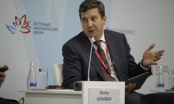 Об этом на ВЭФ рассказал Дмитрий Говоров