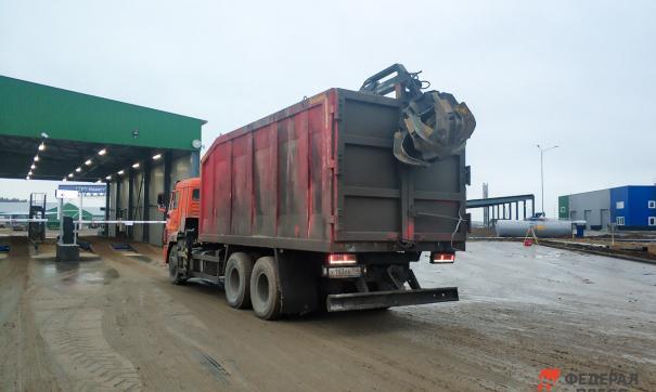 Регоператор задолжал компании за транспортировку ТКО