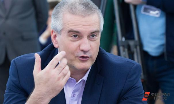 Аксенов