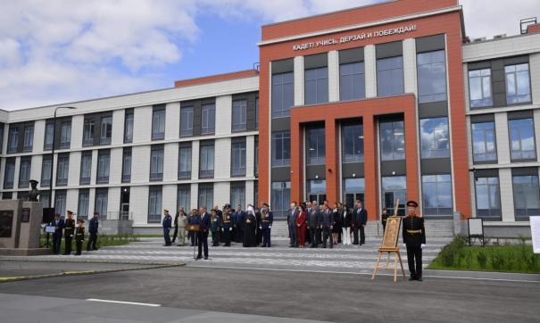В Омске открыли новый кадетский корпус