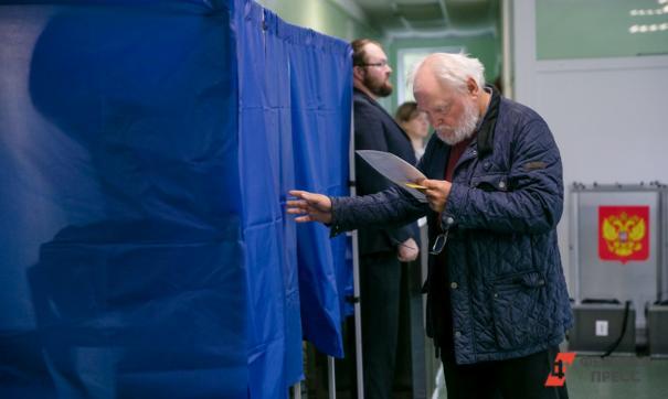 В сибирских регионах стартовал последний день голосования