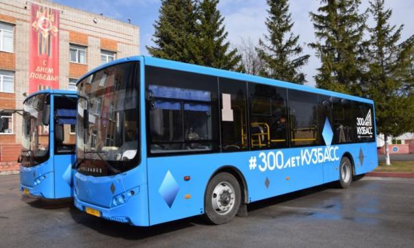 Основной автобусный перевозчик в Новокузнецке ежемесячно платит штрафы из-за нарушений