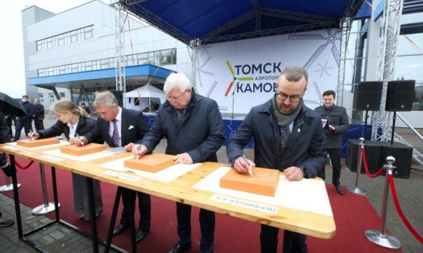 В Томске стартовало строительство нового терминала