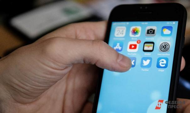 Кемеровскую юристку одолели спам-боты