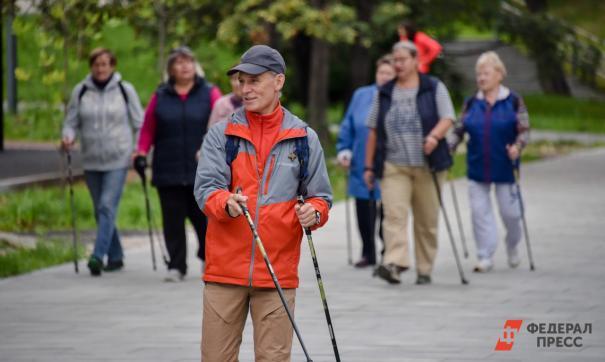 Пожилые спортсмены