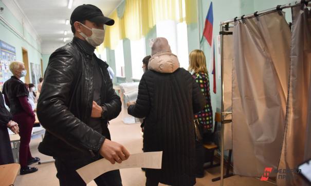 люди голосуют