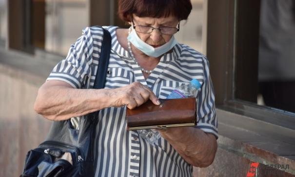 Всего в России получателями выплат стали 30,7 миллионов человек