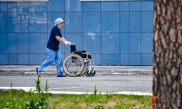 Инвалиды получают обучение, профориентацию, адаптацию на рынке труда