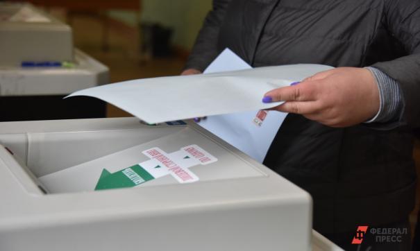 Меньше 10 % голосов удалось набрать партиям «Справедливая Россия — За правду», «Новые люди», Партия роста и «Яблоко»