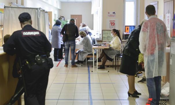 Выборы будут проходить с 17 по 19 сентября