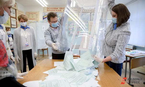 Выборы в Госдуму состоятся с 17 по 19 сентября