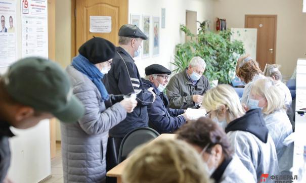 Выборы в Госдуму проходили с 17 по 19 сентября