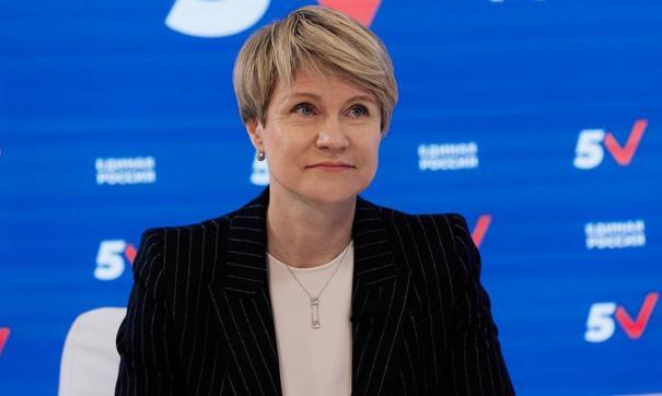 Шмелева выступила на образовательном форуме «Путь к успеху»
