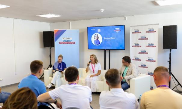 Участники проектов президентской платформы рассказали свои истории