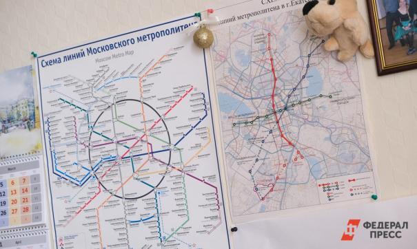 Полностью решить вопрос с метро планируют к 2026 году