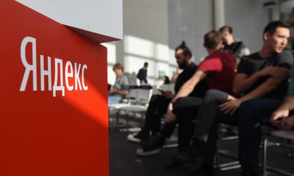 Минцифры опровергло установку по умолчанию поисковика «Яндекс» на устройствах