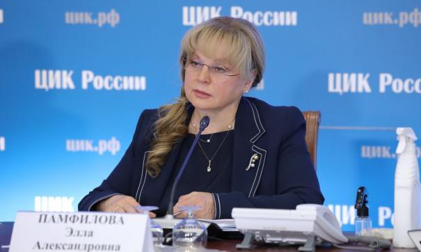 ЦИК опубликовал данные о распределении мест в Госдуме