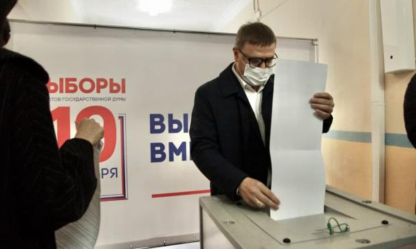 Приходить на избирательные участки южноуральские чиновники начали с открытия