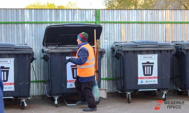 В 8 городах Челябинской области закупят контейнеры для раздельного сбора