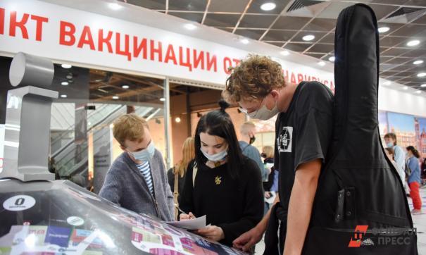 Челябинские студенты получат промокод на СберПрайм после вакцинации