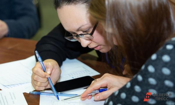 Челябинский центр для одаренных детей запустит первый дистанционный курс