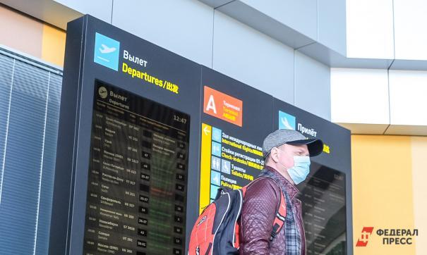 Екатеринбург также сохранит прямые воздушные перелеты в Турцию