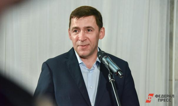 Пресс-секретарь Куйвашева не опровергает и не подтверждает информацию о травме