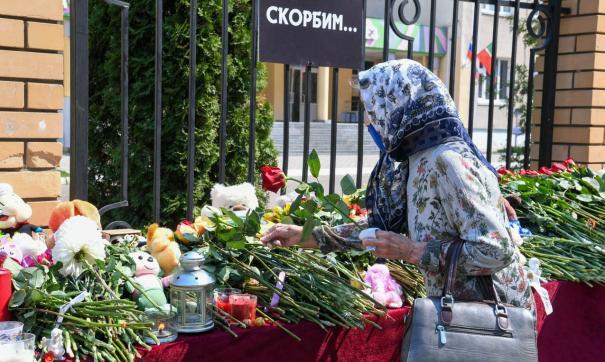 11 мая этого года Галявиев устроил стрельбу в казанской гимназии №175