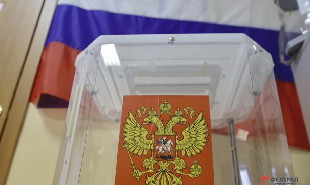 Избирательная комиссия решила не признавать действительными более 50 бюллетеней, которые находились в переносном ящике