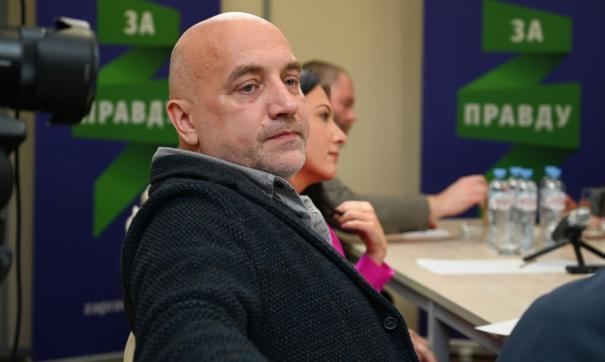 Политик готов отдать место другому представителю партии «Справедливая Россия – За правду»