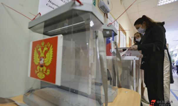 Голосование за депутатов Государственной думы РФ и местные выборы различного уровня пройдут с 17 по 19 сентября