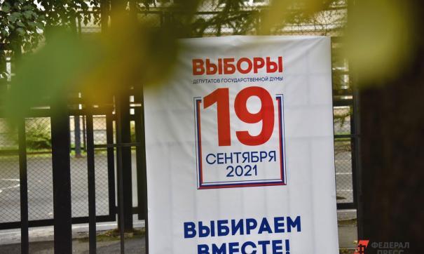 За процессом выборов наблюдали эксперты из Болгарии, США и Пакистана