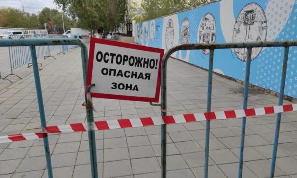 В центре города ввели режим повышенной готовности по причине угрозы обрушения котлована «Атриум»