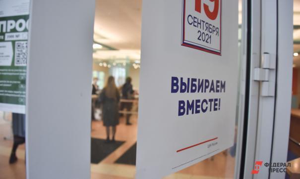 Голосование для инвалидов по зрению организовано на пяти избирательных участках региона