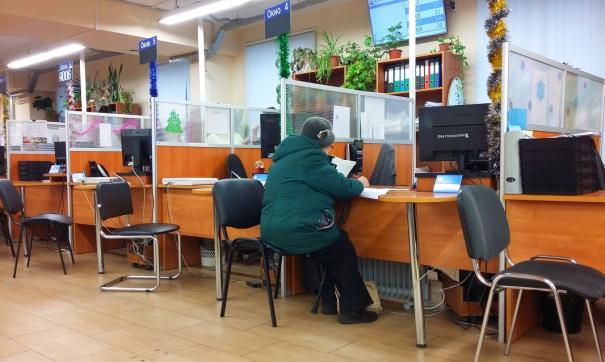 человек в отделении банка
