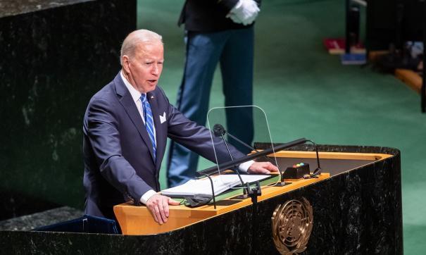 21 сентября президент США Джо Байден выступил на 76-й сессии Генассамблеи ООН
