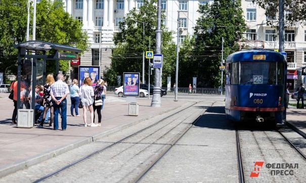 Задержки в движении трамваев удалось избежать