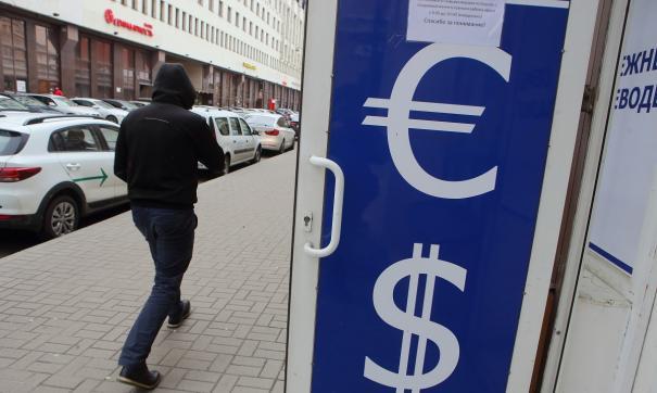 По прогнозу эксперта, в ближайшее время доллар не сильно прибавит в цене