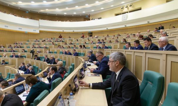 Заседание комиссии прошло 16 сентября
