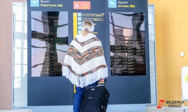 Россия возобновила полеты в несколько стран