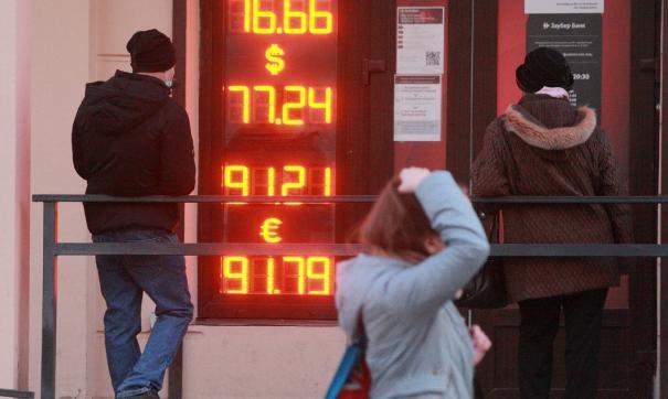 Эксперт отметил, что решение Минэкономразвития поможет облегчить долговое бремя россиян