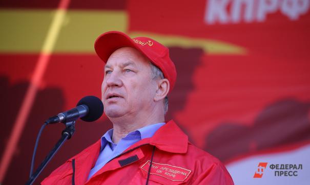 Коммунисты не согласны с итогами выборов в Москве