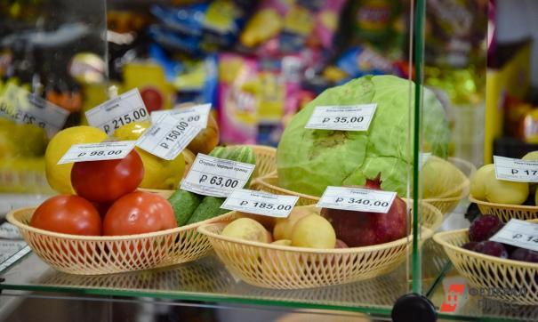 Ценники на овощи