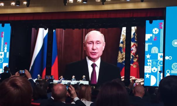 Владимир Путин открыл форум Россия - спортивная держава в Казани