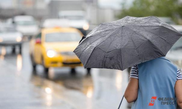 Самые сильные дожди ожидаются 21 сентября