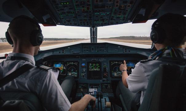 Обломки самолета нашли в 38 километрах от Хабаровска