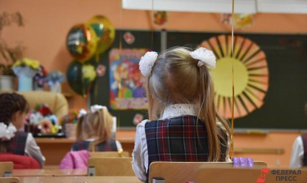 Очередные вопросы к безопасности в учебных заведениях появились после стрельбы в Перми